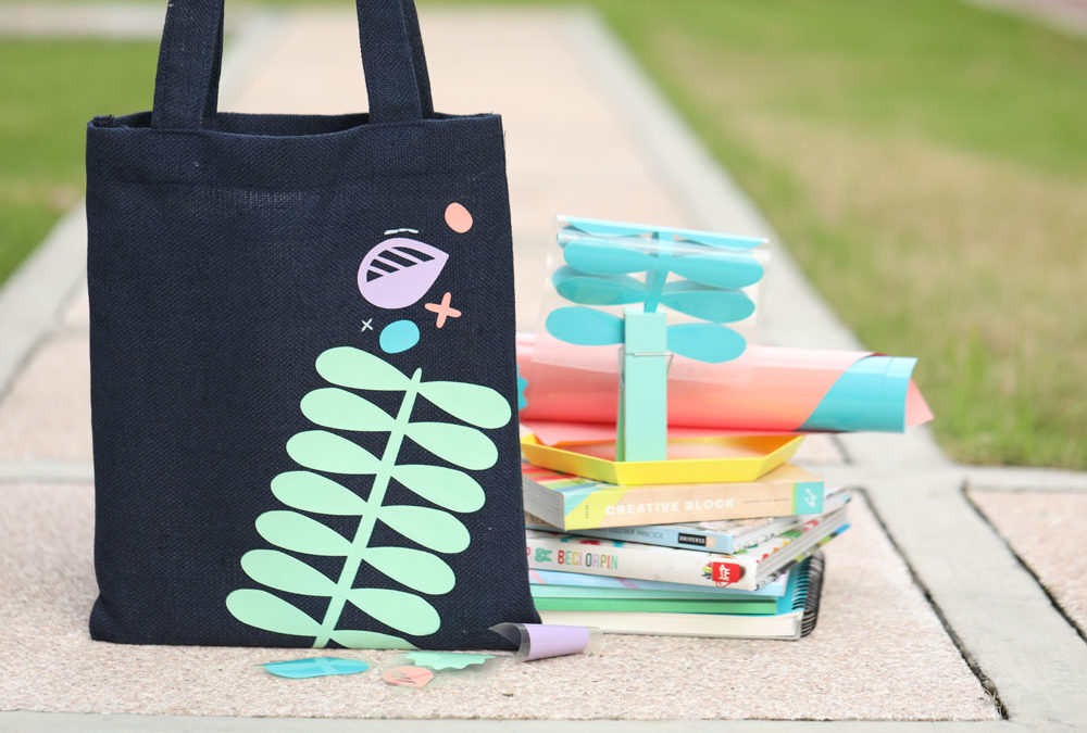 Cricut Project: DIY Iron-on Decal Tote Bag